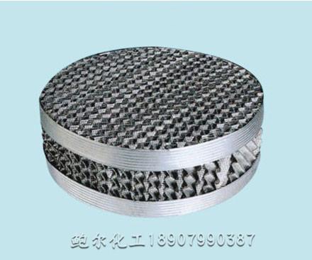 金屬網孔板波紋